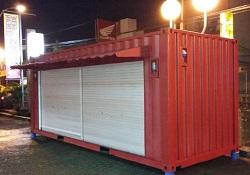Membuat Container Modifikasi terbaik