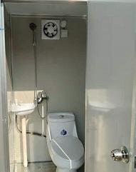 jual toilet portable di jakarta