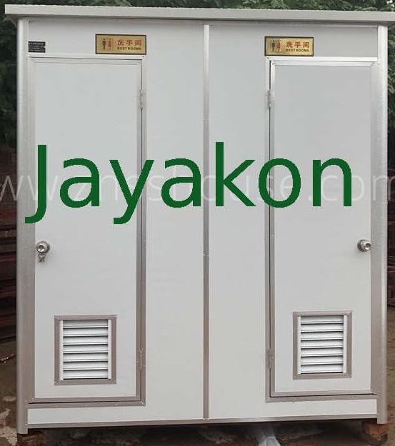 jual toilet portable indonesia